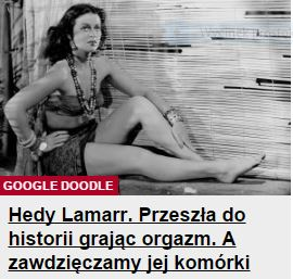 hedyLamarr